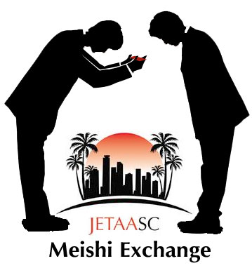 meishi_exchange_logo