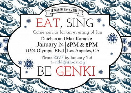 Join us for our first Nihongo Dake event of 2015!